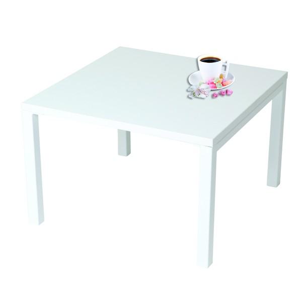 Table basse eco carr e plateau stratifi 4 pieds acier - Pied table basse acier ...